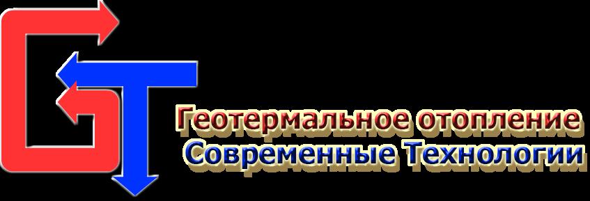 geotermo.ru